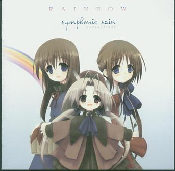 symphonic rain ost download