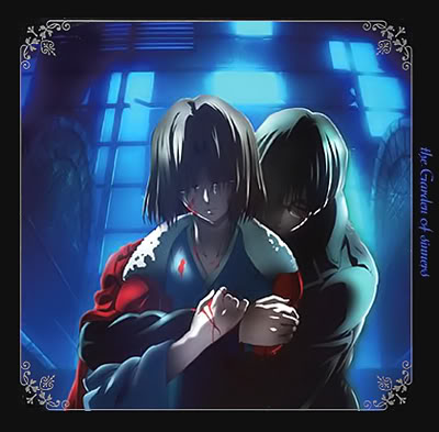 The garden of sinners gekijouban kara no kyoukai - Kara no kyoukai the garden of sinners ...