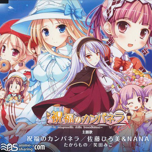 Nana Manga Host: Shukufuku No Campanella Theme