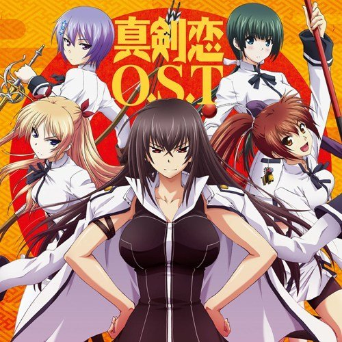 Maji De Watashi Ni Koi Shinasai Original Soundtrack