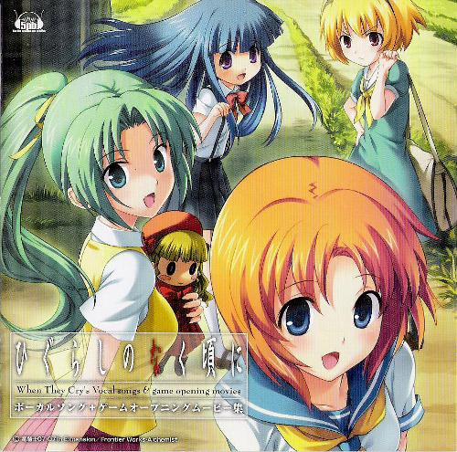 Higurashi No Naku Koro Ni Vocal Song Game Opening Movie Collections Anime Sharing Lossless