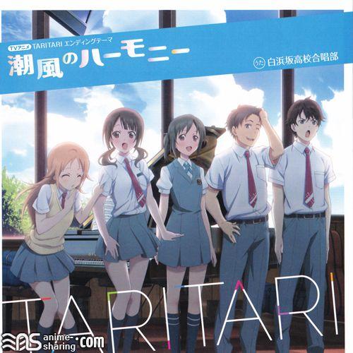 anime-sharing